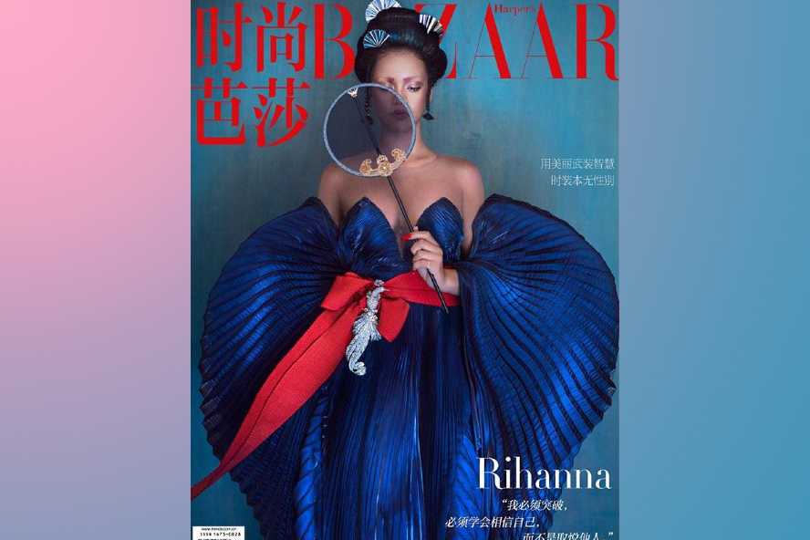 Rihanna Harpers Bazaar China Cover is Everything